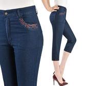 牛仔短褲女薄款高腰中年女褲寬鬆加大碼
