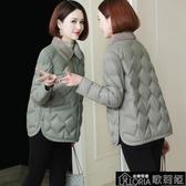 外套棉衣棉服女冬裝年新款韓版寬鬆小棉襖短款加厚襖子小個子外套7【全館免運】