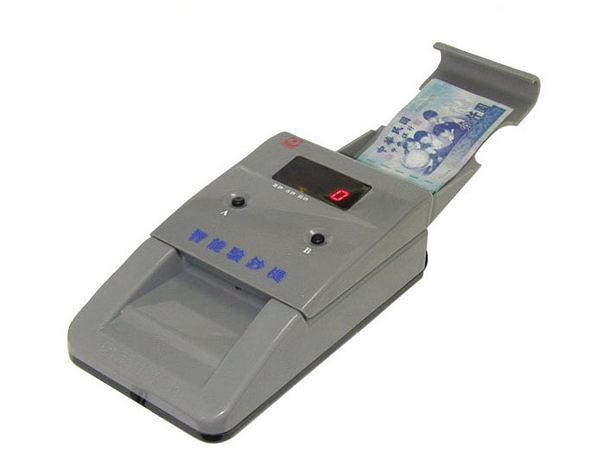 《享亮商城》M265723 智能驗鈔機  歐菲士