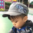 兒童帽-全棉休閒貼布裝飾平頂軍人帽C-901 FLY SPIN