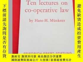 二手書博民逛書店Ten罕見lectures on co-operative la