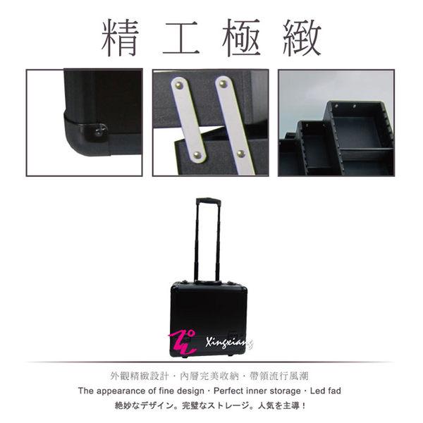 Xingxiang形向 拉桿式雙開化妝箱(四層) 6K-20