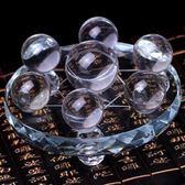 開光天然白水晶球七星陣擺件招財鎮宅辟邪轉運風水水晶 年終尾牙交換禮物