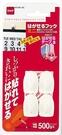 日本Nitto迷你無痕掛勾-塑膠(白色)4入