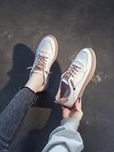 平底鞋 爆款小白鞋女2021年春秋新款百搭原宿潮平底單鞋學生港風板鞋【快速出貨八折鉅惠】