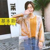 雨衣 韓版時尚女透明雨衣成人徒步戶外旅行釣魚雨披男環保非一次性 df10002【Sweet家居】