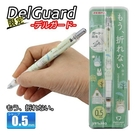 龍貓 totoro 148373 不斷芯 自動鉛筆0.5 日本製  通販 分售 奶爸商城