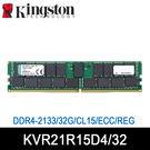 【免運費】限量 Kingston 金士頓 DDR4-2133 32G ECC REG 伺服器記憶體 KVR21R15D4/32