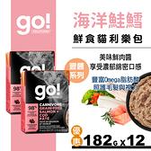 【SofyDOG】go!鮮食利樂貓餐包 豐醬系列 無穀海洋鮭鱈182g 12件組