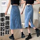 EASON SHOP(GQ1986)實拍復古單寧做舊磨白側邊開高衩明車線收腰包臀牛仔裙女高腰休閒長裙過膝A字裙藍