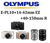 名揚數位 OLYMPUS E-PL10 + 14-42mm EZ + 40-150mm 元佑公司貨 保固兩年 (分12/24期0利率)登錄送好禮(04/30)