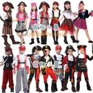 萬聖節兒童海盜男童女童服裝海盜船長表演服杰克船長服【奇趣小屋】