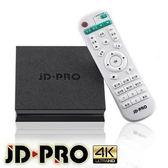 JD-PRO OBS-J100 雲寶盒4K數位多媒體機上盒 電視盒 公司貨 JD-PRO-J100