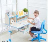 實木兒童書桌小學生寫字桌椅套裝學習桌男孩女孩可升降家用課桌椅 MKS薇薇