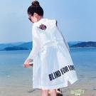 夏季新品防曬衣女中長版正韓寬鬆百搭沙灘防曬服大尺碼薄款外套 【快速出貨】