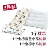 兒童枕頭0-3-6歲2幼兒園兒童枕頭