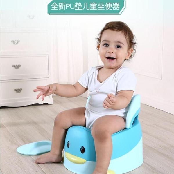 寶寶馬桶兒童坐便器女加大號嬰幼兒小孩座便盆尿盆嬰兒男1-3-6歲【凱斯盾】