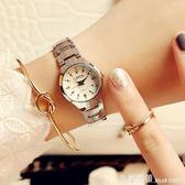 手錶女 韓版時尚超薄女生手錶石英錶防水合金水鑽錶女士腕錶商務手錶女錶 米蘭街頭