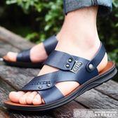 夏季皮涼鞋男潮新款防滑軟底外穿男士拖鞋夏天休閒沙灘涼拖鞋  享購
