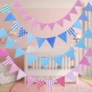 生日派對三角旗拉旗裝飾兒童節背景墻佈置彩旗卡通幼兒園掛飾拉花  英賽爾3C