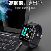 智慧手錶 4色智能手環私模大屏Z021.3寸IPS彩屏來電信息同步顯示防水可游泳-小精靈生活館