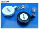 HFPWP超聯捷多功能伸縮吊環(識別證夾溜溜球萬用夾)AST-200