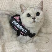 貓咪牽引繩防掙脫專用溜貓繩栓貓遛貓繩胸背帶項圈貓鍊 ciyo黛雅