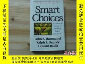 二手書博民逛書店SMART罕見CHOICES 【精裝】Y20621 看圖 看圖