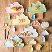 創意日式餐具甜品盤小吃盤水果早餐碟子陶瓷盤子菜盤【雲木雜貨】
