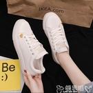 小白鞋平底小白鞋女2020春季新款韓版百搭板鞋女網紅超火運動鞋ins潮鞋 噯孕哺