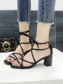 綁帶粗跟涼鞋女中跟繫帶羅馬女鞋百搭仙女露趾高跟鞋 概念3C旗艦店