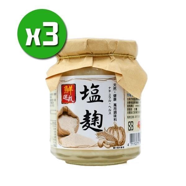 【南紡購物中心】【台鹽】鮮選我鹽麴x3瓶(310g/瓶)