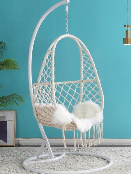 吊椅吊籃藤椅臥室秋千少女單人家用室內陽臺吊蘭椅吊床搖籃椅