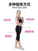 健身器材家用健身拉力繩男女力量訓練彈力帶阻力帶運動皮筋瘦手臂   芊惠衣屋