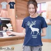 T恤--簡單率性圓領美式小鹿印圖百搭短袖棉T(灰.藍XL-5L)-T196眼圈熊中大尺碼◎