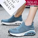 加大碼懶人健走鞋-飛織運動風氣墊休閒鞋(36-42碼)
