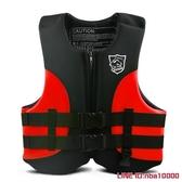 救生衣成人兒童專業救生衣柔軟超輕強浮力漂流浮衣海釣魚背心浮潛游泳衣JD CY潮流