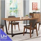 復古工業風依丹4.3尺餐桌(19Z40/970-2)