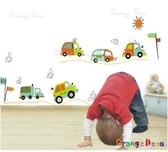 壁貼【橘果設計】公車 DIY組合壁貼/牆貼/壁紙/客廳臥室浴室幼稚園室內設計裝潢