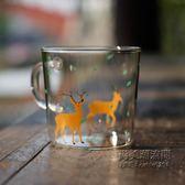 日式和風櫻花玻璃杯子 可愛創意zakka透明牛奶早餐耐熱水杯酸奶杯