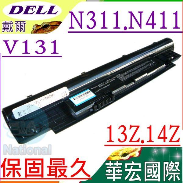 DELL 電池(保固最久)-戴爾 Vostro V131,V131D,Latitude 3330,Inspiron 13Z,N311Z,14Z,N411Z,H2XW1,H7XW1,JD41Y