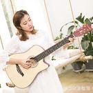 38寸民謠吉他初學者男女學生練習木吉它學...