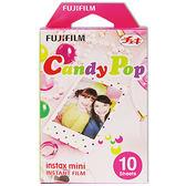 FUJIFILM  Instax Mini 拍立得底片 糖果泡泡 CANDY POP 底片  mini 90/8/7s/25/50/SP1