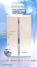◎蜜糖泡泡◎Healthlead 日式迷你防潮除濕機(EPI-608C)白