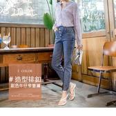 《BA5512-》造型斜排釦質感刷色牛仔窄管褲 OB嚴選