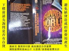 二手書博民逛書店Guiness罕見book of world records(詳