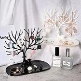 飾品收納盒 耳環收納架項鍊戒指耳釘掛架 創意首飾收納盒飾品盒多功能首飾盒   color shop