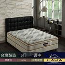 【LAKA】三線高澎度天絲棉乳膠蜂巢式獨立筒床墊(Good night系列)雙人5尺