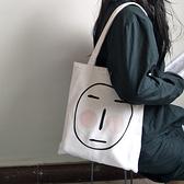 變色帆布包遇到陽光害羞女單肩韓國日繫ins惡搞帆布包