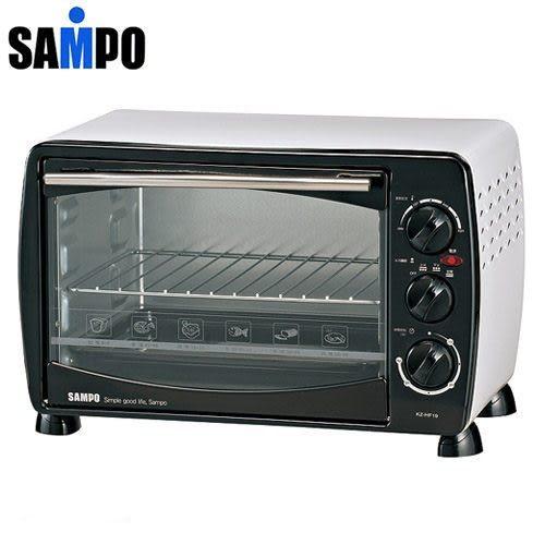 《分期+免運費》SAMPO聲寶 19公升電烤箱 KZ-HF19 /KZHF19